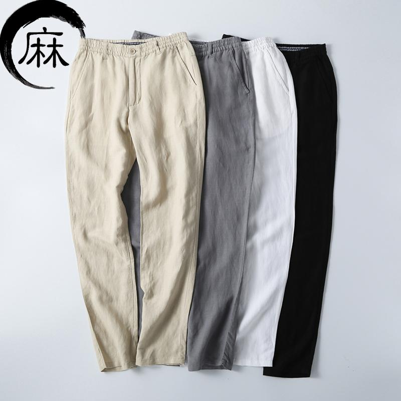 c1b82b897edf 2019 Men Healthy Linen Straight Pants Men 2018 Summer Breathable Slim Flax  Trousers Male Boys Elastic Waist Cotton Casual Pants From Beautyjewly, ...