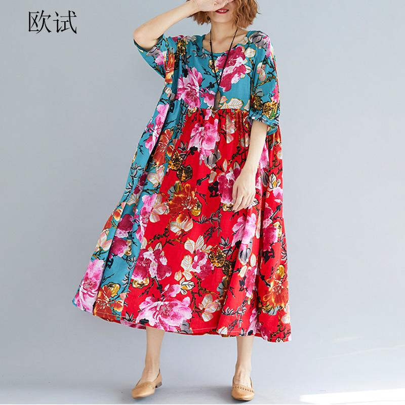 7c533692b54 Women Summer New Dress Stitching Ethnic Style Art Floral Printed Plus Size  Dresses Casual Loose Dress 4xl 5xl 6xl 2018 XY463 Pink Dresses Fashion  Dresses ...