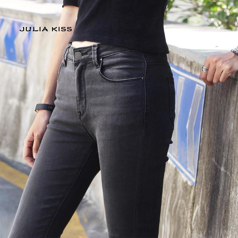 Compre Jeans Skinny Casuales Buenos Jeans Elásticos Buenos A  36.59 Del  Weilad  4ff889ed317d