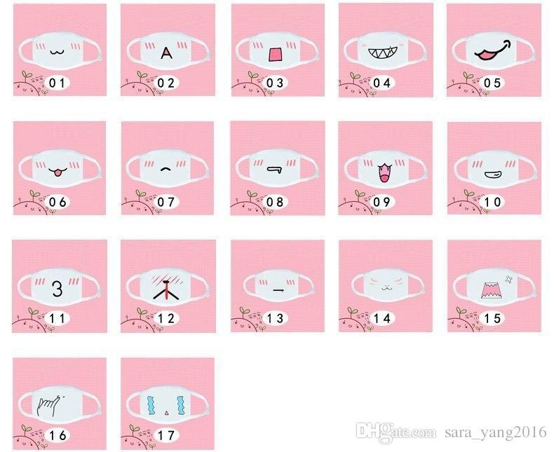Wholesale Pure Cotton White Anime Emoticon Mouth Muffle Kaomoji Anti