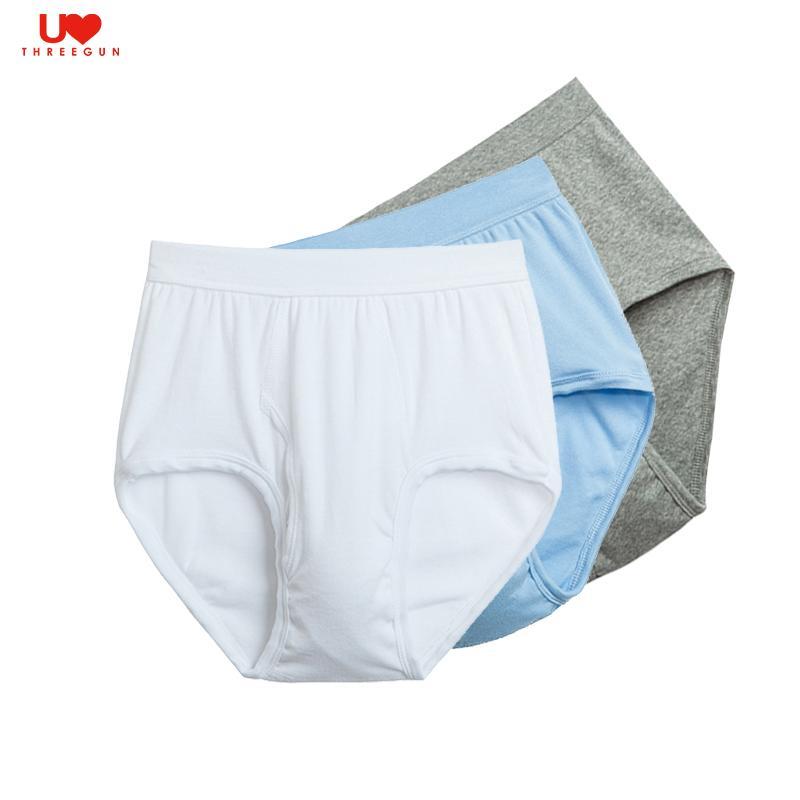 9bae899d09a Wholesale-THREEGUN Cotton Men Briefs Underpants Soft Loose Briefs ...