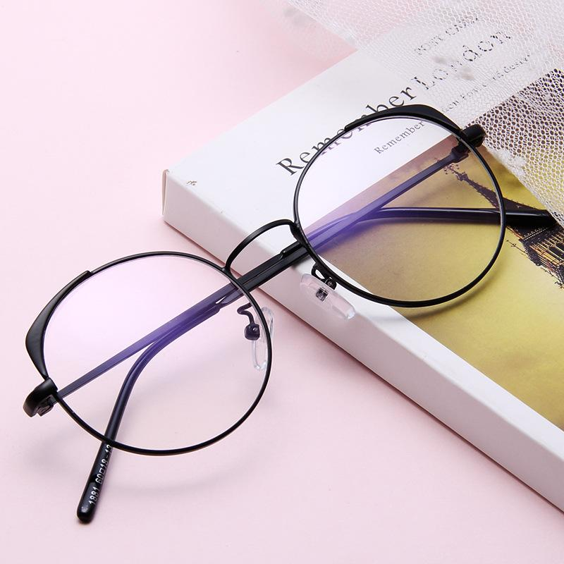 10d8a84b58 2019 Hot New Cat Ears Cute Glasses Frame Fashion Personality Metal Flat  Mirror Retro Men And Women With Myopia Frames From Shuidianba