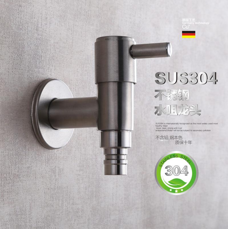 Washing Machine Faucet Into Wall Mop Pool Single Cold Faucet Kitchen ...