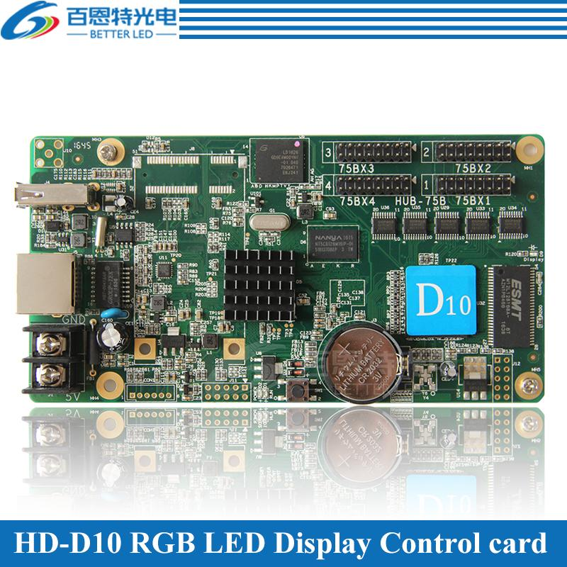 HD-D10 asynchronous 384*64 Pixels 4*HUB75 data interface RGB full color led  display control card Support 1/32 Scan