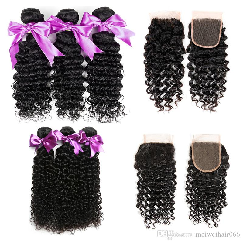 Body Wave/Deep Wave/Loose/Curly/Straight Brazilian Human Hair Bundles with Closure Brazilian Virgin Hair Weave Bundles with Lace Closure
