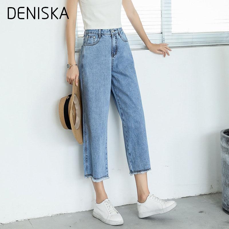 778c63896cde DENISKA 2018 Весна брюки женщины Pantalon Femme брюки джинсовые джинсы Chic  Kpop высокой талией ...