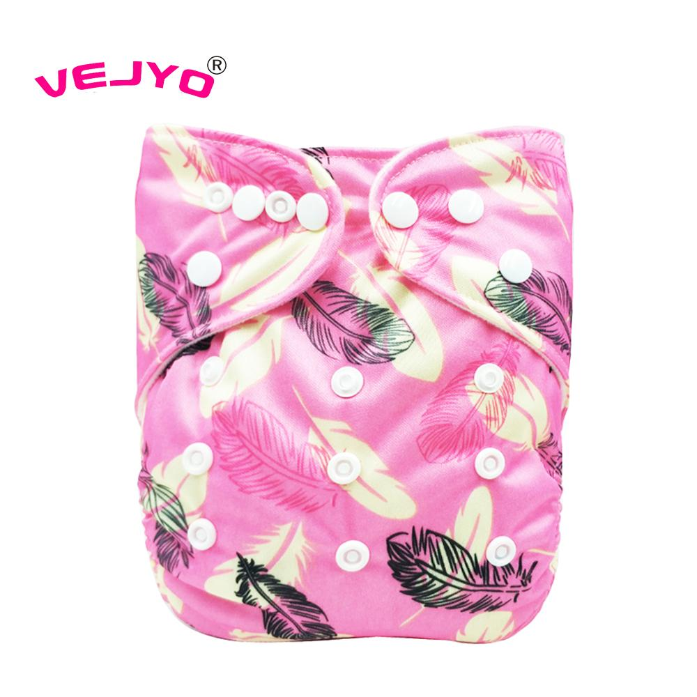 Vejyo 1pc Modern Washable Diapers For Baby