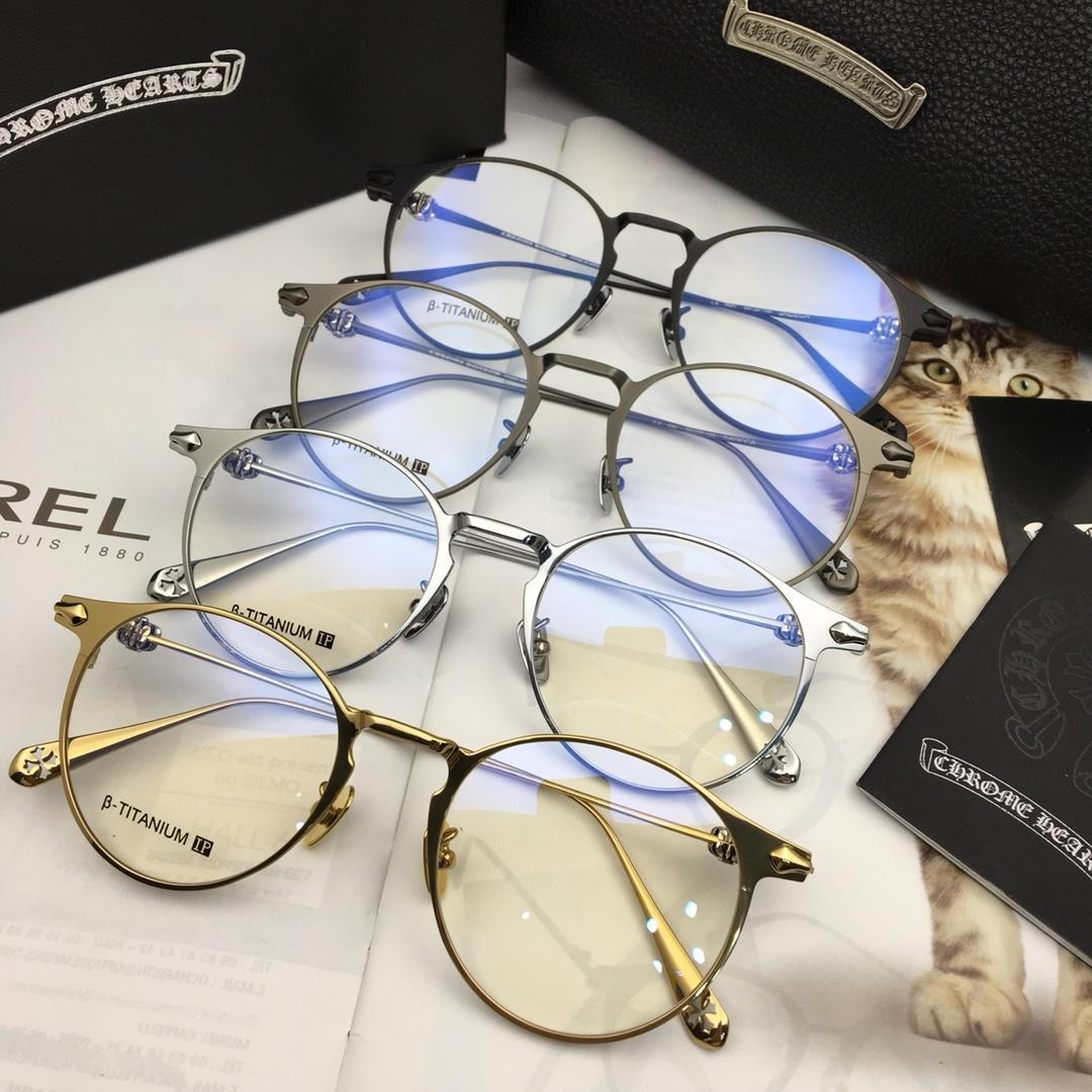 a240c78092f Cheap Stylish Glasses Frames for Men Best Round Plastic Glasses Frames