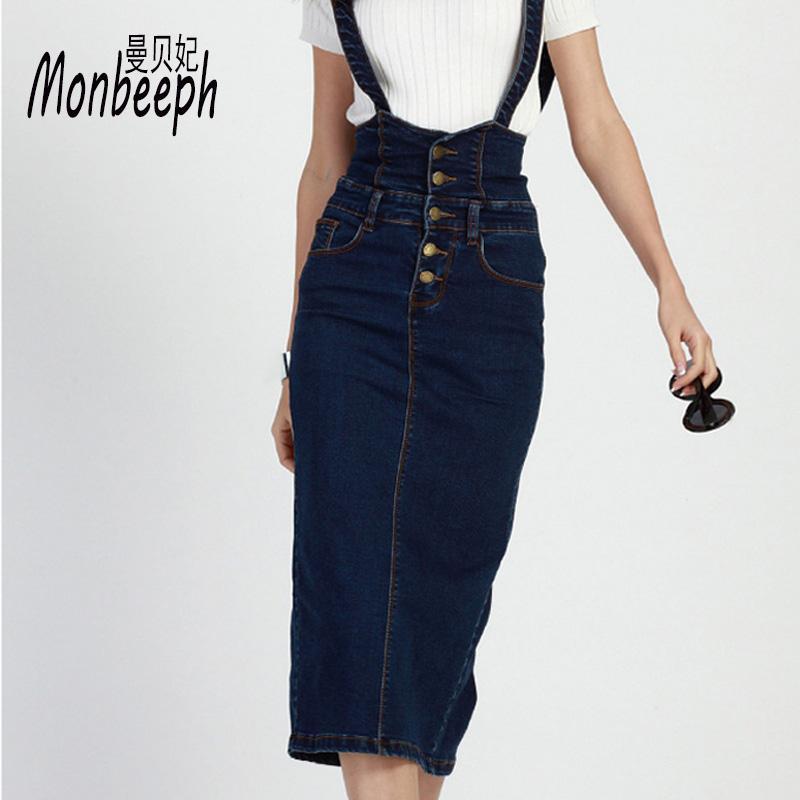 2afc3e8153 Nuovo monopetto vintage jeans gonne denim sexy gonna lunga divisa vita alta  slim casual jeans donna gonne più taglia S-4XL