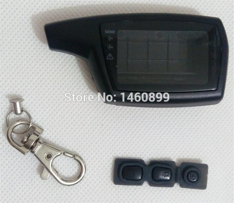 Alarm Anahtarlık - araba güvenlik alarm kontrol sistemi
