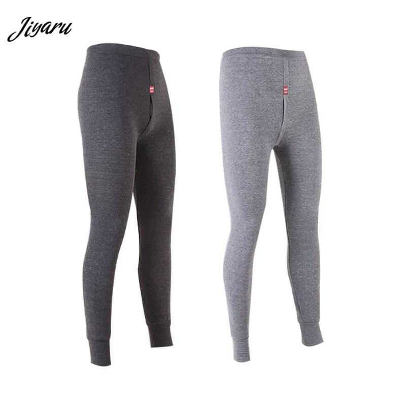 eef21a0a60b1 Fashion Long Johns Men Thermal Underwear Thicken Warm Winter Long ...