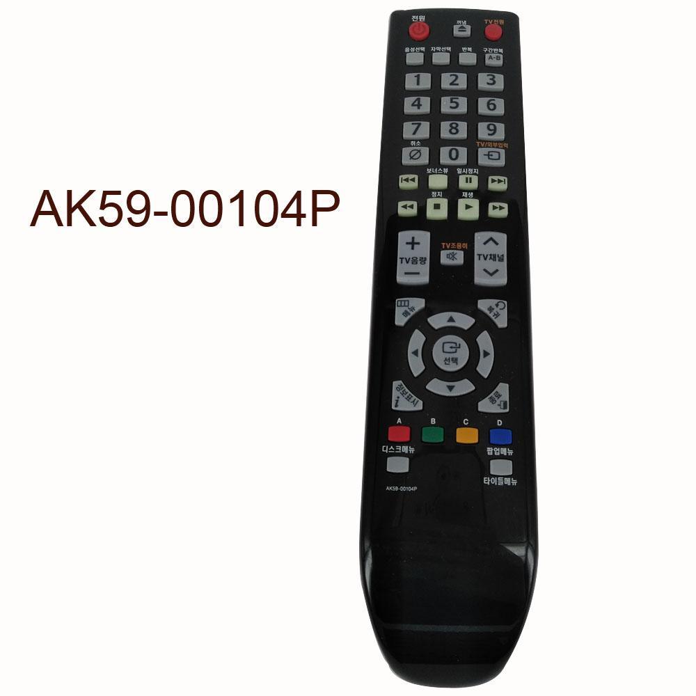 Fernbedienung Licht Remmote Steuerung Ak59 00104p Fur Tv Samsung