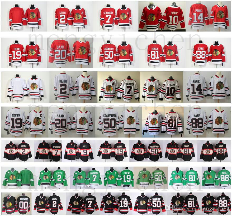 0d5fb5984af Chicago Blackhawks Duncan Keith Jonathan Toews Brandon Saad Corey ...