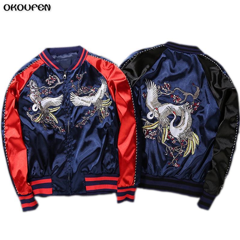2017 Rétro grue à couronne rouge broderie veste mode icône Style plus récent blousons aviateur Vintage court manteau JKS1