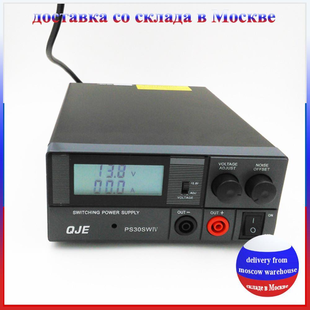 High Efficiency DC 220V Converter PS 30SW IV 138v 03V For TH 9800 KT 8900 7900D Radio Vga Hdmi To Dvi From Chengdaphone