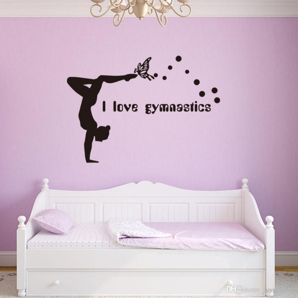 i love gymnastics wall stickers dancing girl decorative. Black Bedroom Furniture Sets. Home Design Ideas