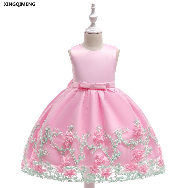 6aaae47fd42 In Stock Pink Flower Girl Dresses Bow 3 10Y Wedding Party Formal Dress For  Little Girls Lovely Cheap Pageant Tulle Ball Gown Infant Flower Girl Dresses  ...