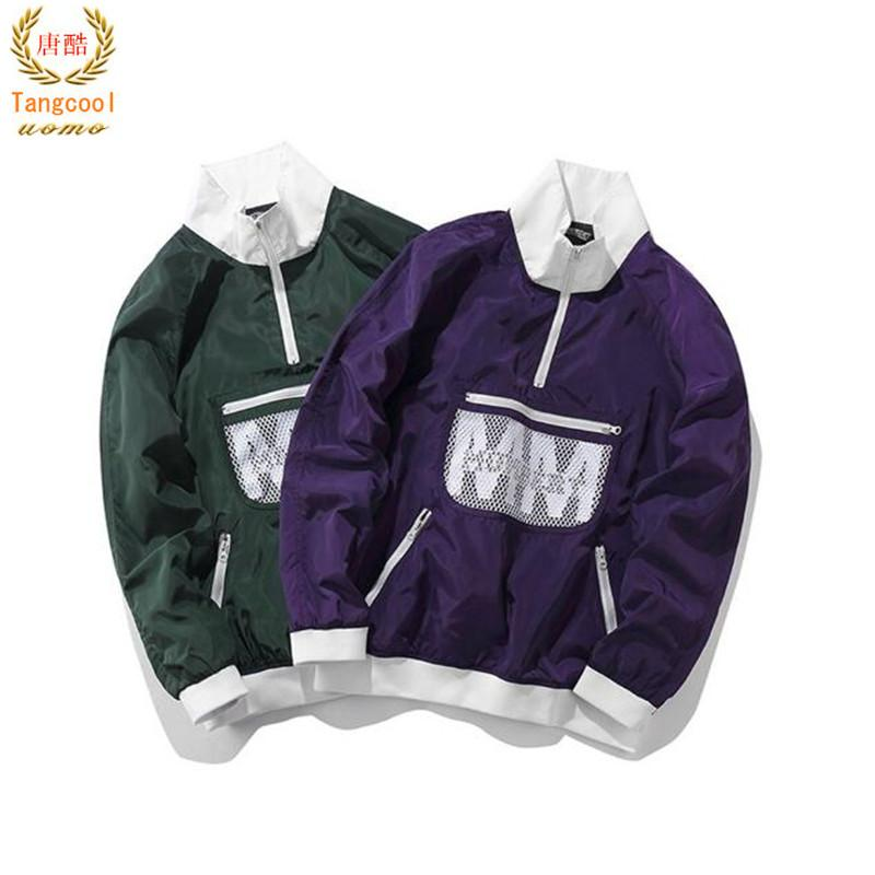 Tang cool 2018 Mens Jacket Japanese Windbreaker Hip Hop Thin Jacket Front Pocket Pullover Oversized Green Track