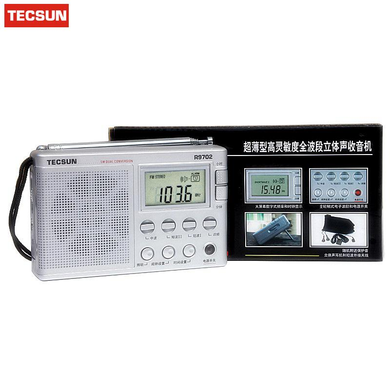 New style Tecsun R-9702 R9702 AM FM SW Stereo World Band receiver DSP Radio with clock speaker