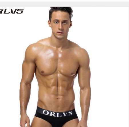 9e0594c0a02a ORLVS New Men's Briefs Cotton Breathable Sexy Gay Men Underwear Convex  Design Brave Underpants Men Hot Sale 2018 Mens Underwear