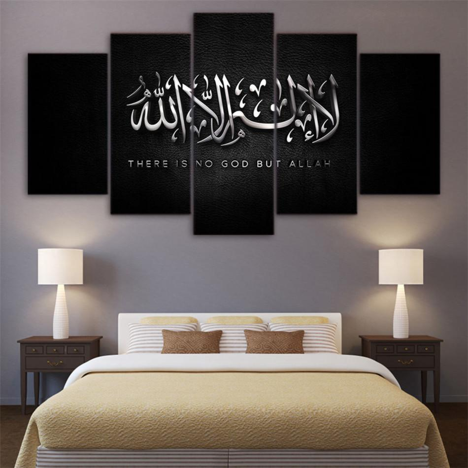 2019 La Ilaha IllallahHome Decor HD Printed Modern Art Painting On Canvas Unframed Framed From Qq6241139 191