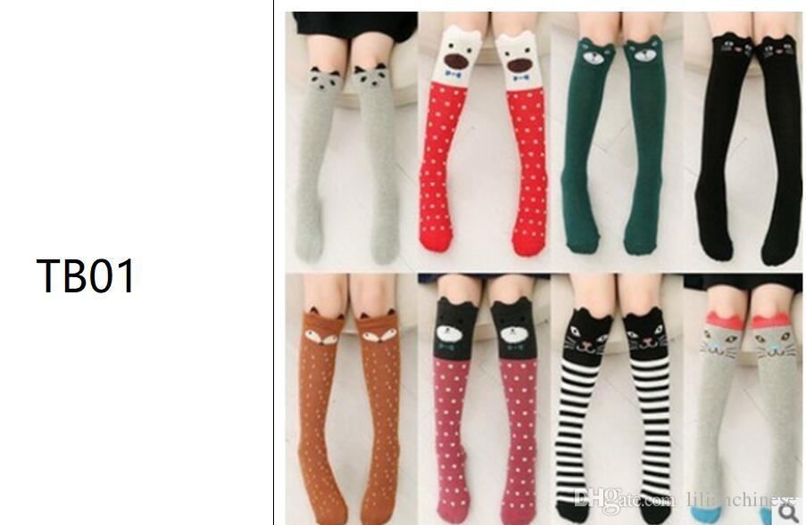 8099a1575 Wholesale And Retails-Animal Print Knitted Leg Warmers Boot Socks for  Children Girls Kids Gifts Keep Warm Sock Children Girls Online with   3.48 Piece on ...