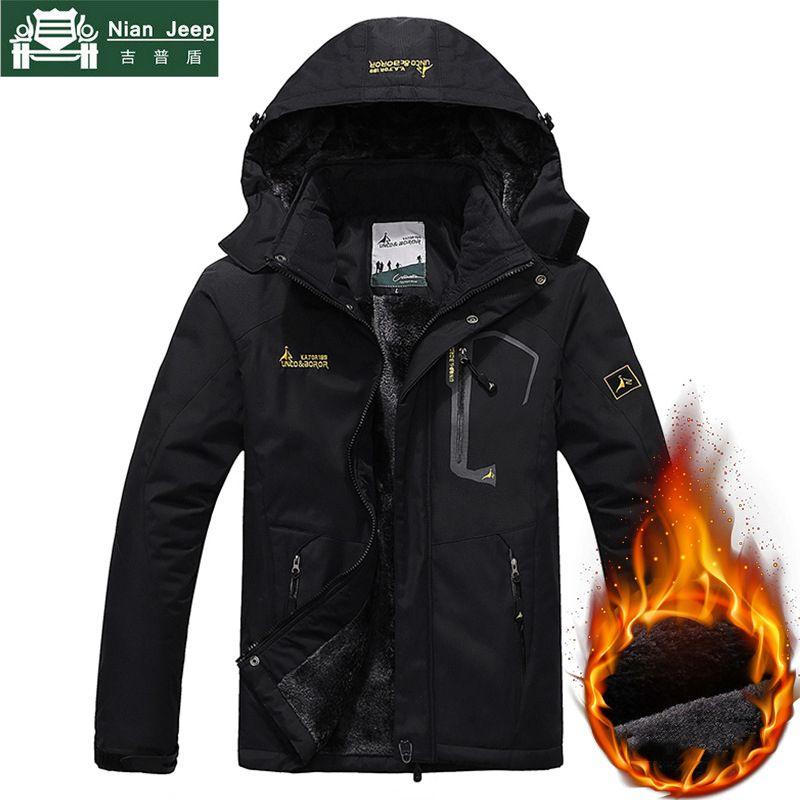 1b2dc1bbd38 2019 Brand Outwear Winter Parka Men Warm Windproof Plus Velet Mens Coats  Military Hooded Waterproof Jackets Men S Overcoat Size L 6XL C18111301 From  ...