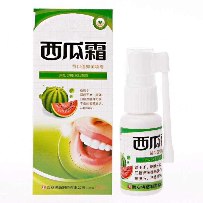 Bad Breath Treatment >> 2019 Natural Herbal Mouth Freshener Antibacterial Oral Spray
