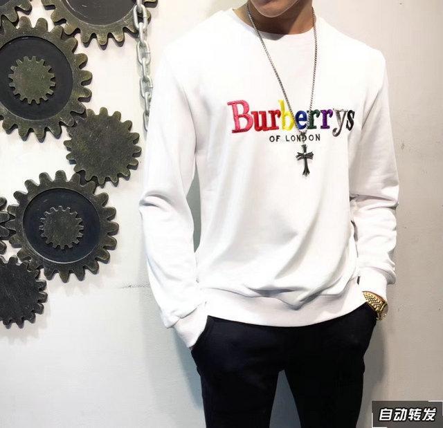 18 Chao Brand Super Fire Hot Men Women Sweater Tracksuits Jumper