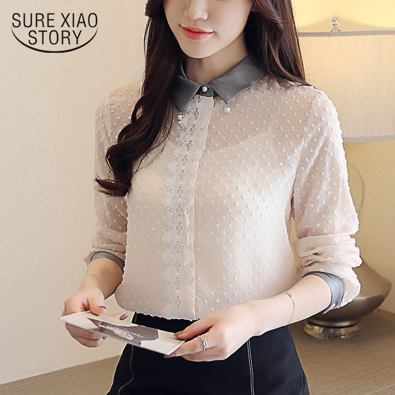 21f40e91 2019 2018 Fashion Autumn Women Blouse Shirts New Hong Kong Style Of Hollow  Wave Point Long Sleeved Shirt Sling Two Sets Blusa 0972 30 From Pingpo, ...