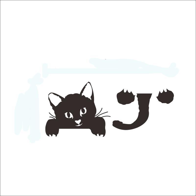 귀여운 고양이 벽 스위치 스티커 벽 전사 술 벽지 Parlor 3D 벽 스티커 가정 장식 아이 방 아기 종묘장 빛 스티커