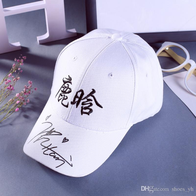 b559c2a0217 Luhan All White JX721 Men And Women Adjustable Dome Golf Baseball Cap Hip  Hop Hat Casual Fashion Visor Duck Tongue Cap Custom Baseball Hats Army Hats  From ...