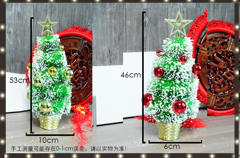 Christmas Tree Multi Level Desktop Small Encryption Tree Christmas