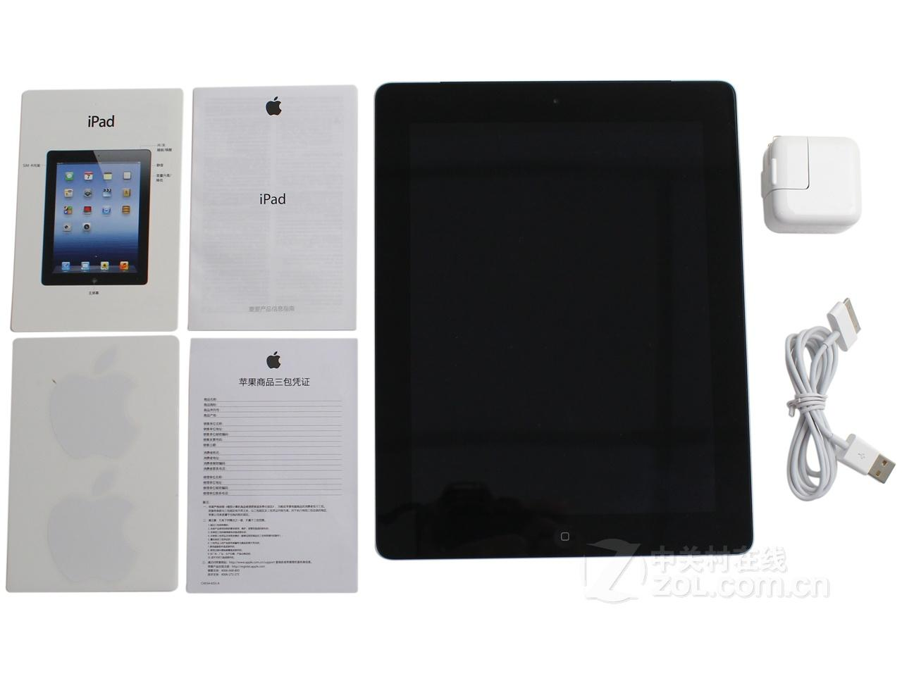 wholesale Refurbished iPad 3 16GB 32GB 64GB Wifi Original Apple ipad3 IOS Tablet A8 9.7 inch with Touch ID Tablet PC FREE DHL