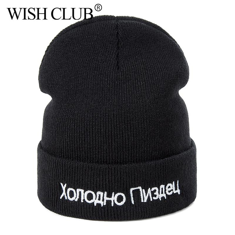 be241e66c27 2019 Unisex Cotton Hat Skullies Beanies Female Blends Solid Warm Soft HIP  HOP Knitted Hats For Men Winter Caps Women S Hat Wholesale From Pothos
