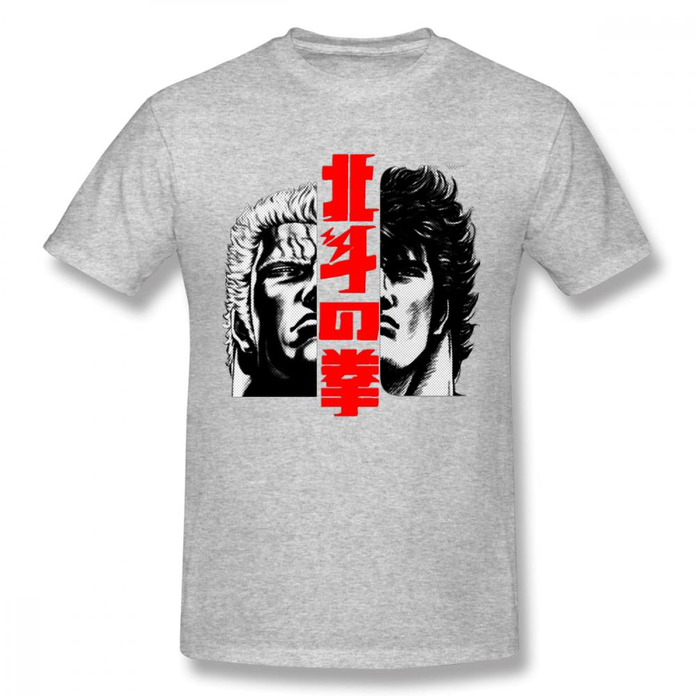 f1a0d26b06b7 3d Print Kenshiro And Raoh T Shirt Hokuto No Ken Fist Of The North Star Top  Design T Shirt Geek Anime Boy Graphic Short Sleeve Cheap Tee Shirts Funny  Tees ...