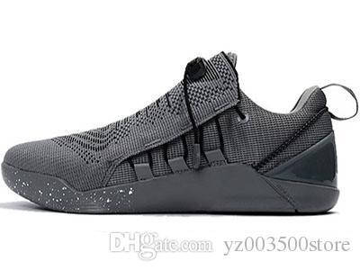 Baratas Nike Kobe V 5 Azul Amarillo Zapatillas Basket
