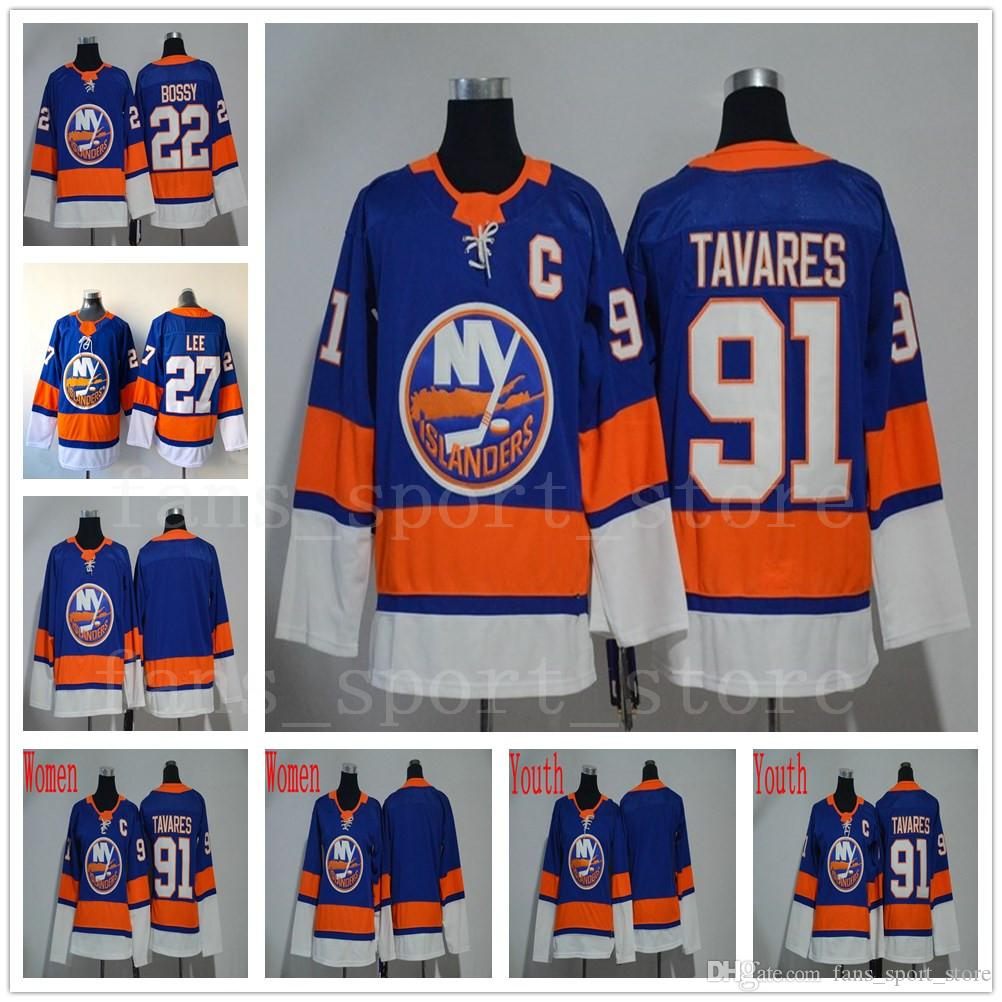 2018-mens-women-youth-new-york-islanders.jpg