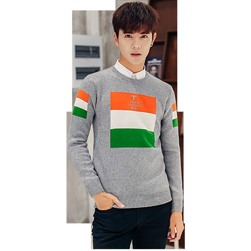 Compre Chaqueta De Punto Otoño E Invierno De Corea Del Suéter De Los ...