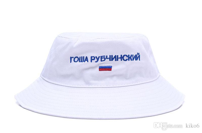 3e20272c82b133 2018 Fashion Bucket Cap New Foldable Fishing Caps Beach Sun Visor ...