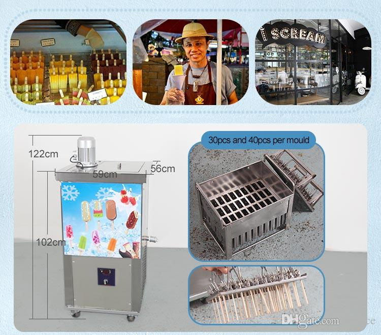 Free shipment to door US EU 1 mold ice popsicle machine ice lollipop machine ice lolly making machine included mold set and refrigerant
