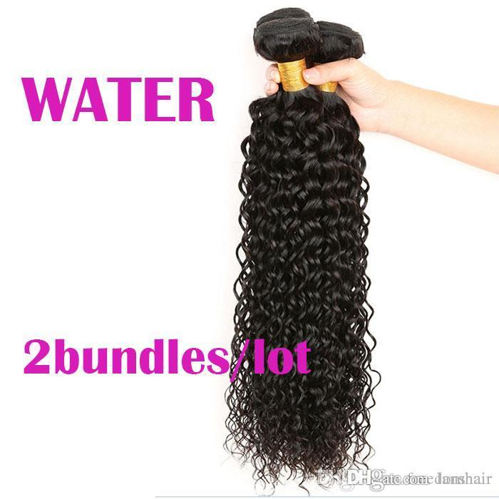 8a Brazilian Virgin Human Hair Two Bundles Water Wave Natural Black