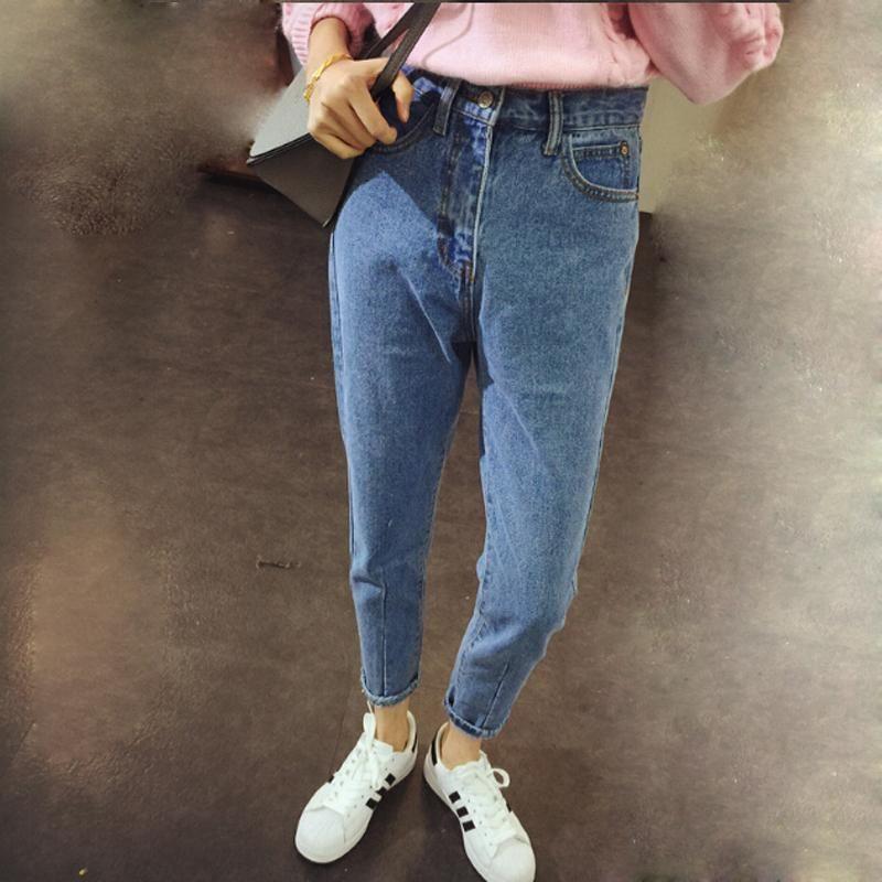 8c7057943 Compre Moda Feminina Do Vintage Retro Calça Jeans De Cintura Alta Mulher  Magro Calças Lápis Casual Solto Fit Denim Calças Jeans Girfriend KH830999  De Quhai, ...