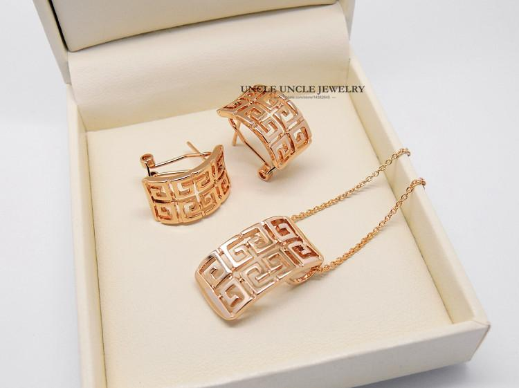 Rose Gold Color Classic Retro Rome Design Hollow Out Woman Fashion Jewelry Set Collar / Pendientes al por mayor