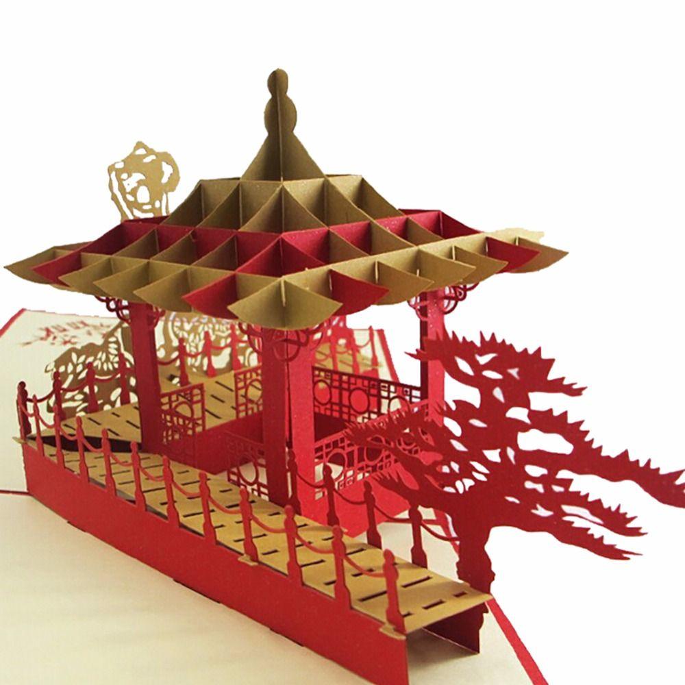 3d New Year Chinese Style Xmas Wedding Festival Greeting Invitation ...