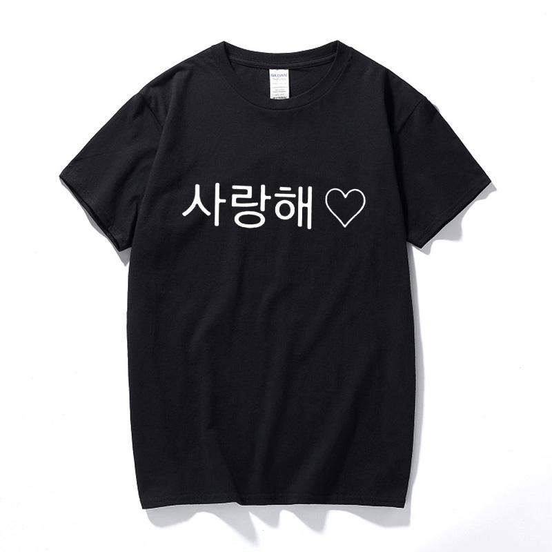 Compre Saranghae Camiseta Idioma Coreano I Love You Imprimir Camiseta  Hombres Mujeres Harajuku Ropa 2018 Verano Hipster Lovers Slogan Camiseta A   24.2 Del ... b44b82b74d1