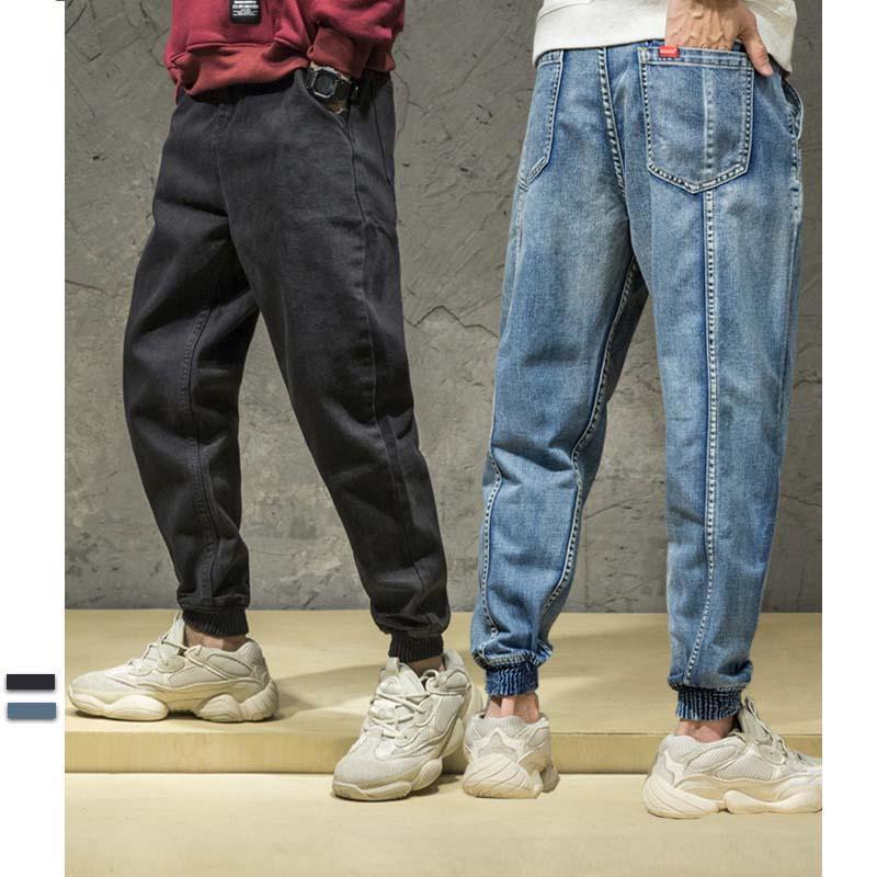 Acquista Giapponese Streetwear Uomo Jeans Abbigliamento Abbigliamento  Giubbotto Impippato Pantaloni Jeans Pantaloni Neri Neri Skinny Hip Hop Harem  A  59.32 ... 662e5d5c3147