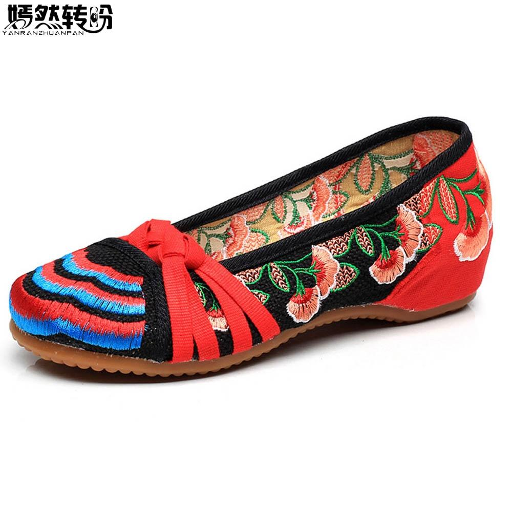 Vintage Old Beijing Classical Women s Shoes Old Peking Mary Jane ...