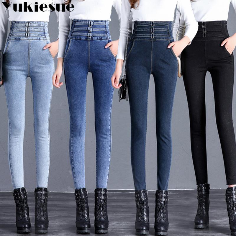 Compre Jeans Básicos Para Mujer Flaco Con Pantalones Vaqueros De Cintura  Alta Mujer Pantalones Vaqueros De Mezclilla Estiramiento Hembra De Mujer  Talla ... 2c53cd616997