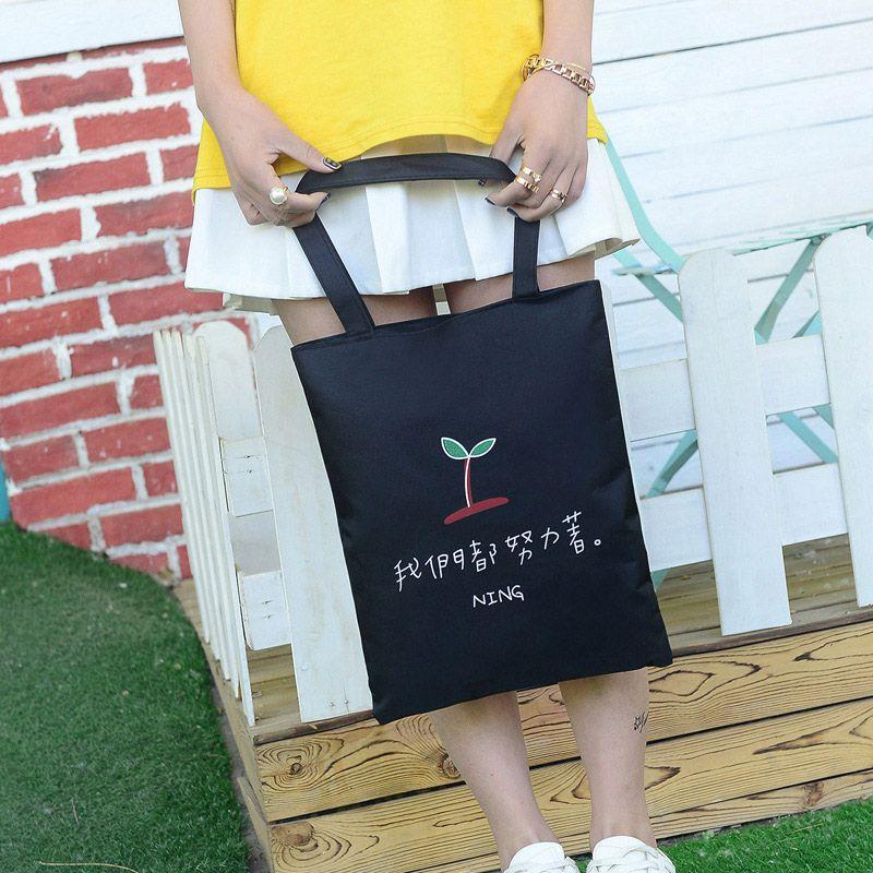 d1f6a1c426be Fashion Women Canvas Bag Large Capacity Canvas Handbag Printing Lady ...
